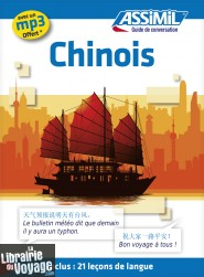Assimil - Guide de conversation - Chinois
