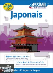 Assimil - Guide de conversation - Japonais