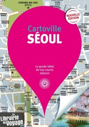 Gallimard - Guide - Cartoville - Séoul