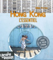 Editions Nomades - Guide - Hong Kong, l'essentiel