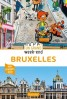 Hachette - Guide - Un Grand Week-End à Bruxelles - Edition 2020